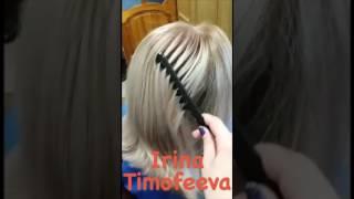 Блондирование))))