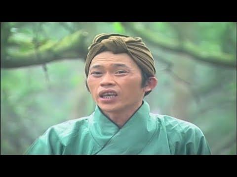 Hài Hoài Linh, Bé Châu | Tiều Phu Bỏ Mẹ | Hài Việt Nam Cười Muốn Xỉu