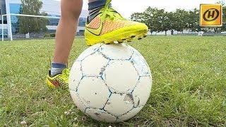 Детский футбол: как начать делать карьеру спортивной звезды, если вам только 6 лет?