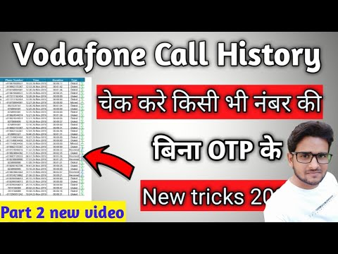 How To Get Call Detail Of Any Vodafone Numbers 2020