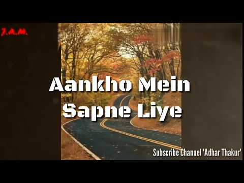 Tanha Dil (Shaan) With Lyrics