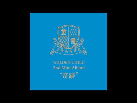 "[Golden Child (골든 차일드) _ It's U (너라고)] Instrumental | ""Miracle"" Mini Album"