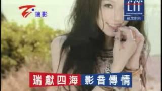 范瑋琪 - 你是答案MV thumbnail