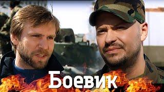 ЖЕСТКИЙ БОЕВИК, ВОЙНА В ТАДЖИКИСТАНЕ - Мужская работа - Русский боевик - Премьера HD