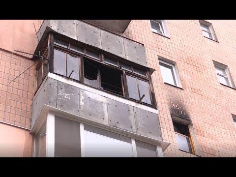 АТН Харьков: Пожар в многоэтажке на Алексеевке: погибла женщина, двое детей госпитализированы 11.12.19