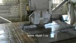 Изготовление памятников(, 2010-03-13T15:44:18.000Z)