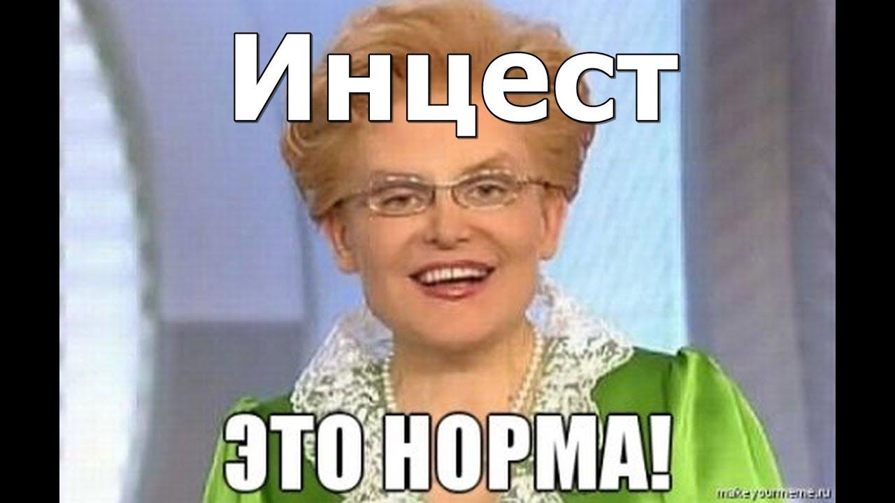 malisheva-onanizm