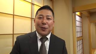 【KANTSU】【セミナーインタビュー】瀬川食品様 thumbnail