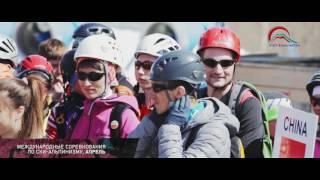 видео Зимний отдых на Камчатке