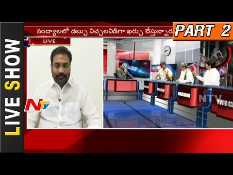 Pawan Kalyan's Relation with BJP and TDP in Politics || Live Show Part 02 || NTV