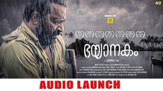 BHAYANAKAM AUDIO LAUNCH | Renji Panicker & Asha Sarath | Jayaraj Movie | New Malayalam Movie