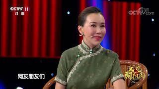 《角儿来了》 2020705 又见朝阳沟| CCTV戏曲 - YouTube