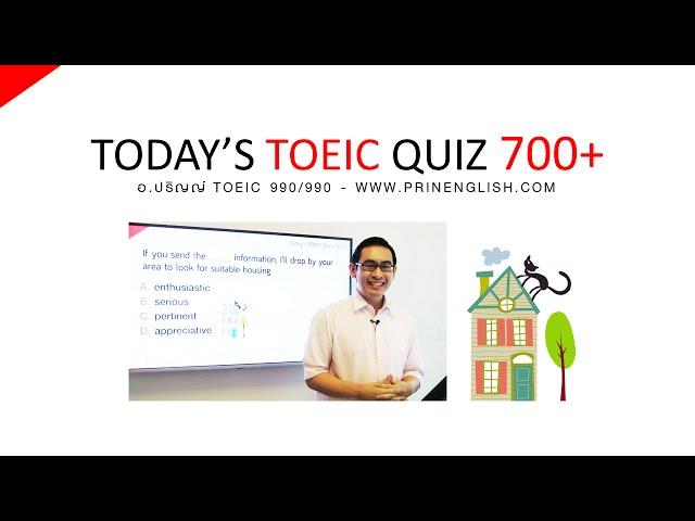 Today's TOEIC Quiz (9 April 2016) - PRINENGLISH
