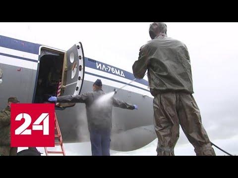 Из Красноярского края вернулись военные, помогавшие вахтовикам бороться с коронавирусом - Россия 24