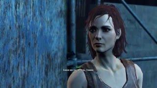 Fallout 4 059 - Лебедь, Боевая Зона и Кейт
