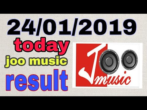 Joo music prize bond result 24/01/2019