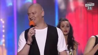 Квартал 95 исполнил хит, который разрывал YouTube - Деспасито на русском языке