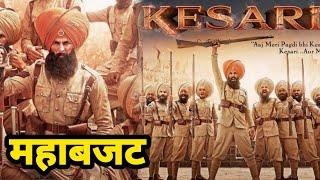 "Akshay Kumar Upcoming Action Movie ""Kesari"" Shocking Budget, Parineeti Chopra"