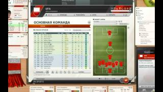 [SU обзор] FIFA Manager 12
