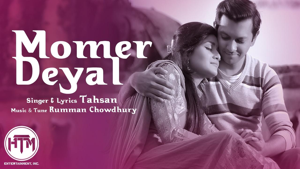 Download Momer Deyal   Durbeen (Short Film)   Rumman ft. Tahsan   Nadia   Vicky Zahed   Tahsin Rakib