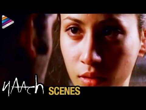 Best Telugu  Scenes | Passionate Scene | Abhshek Bachchan | Antara Mali | Naach Movie