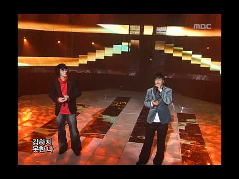 Sung Si-kyung & Na Yoon-kwon - Expectation, 성시경 & 나윤권 - 기대, Music Core 20060114