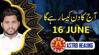 Daily Horoscope in Urdu 16 June  By Astro Healing