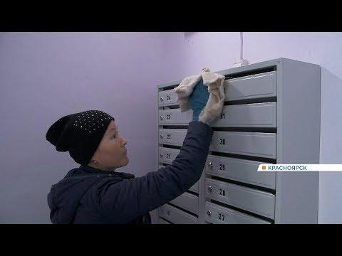 Управляющие компании Красноярска начали дезинфицировать подъезды жилых домов