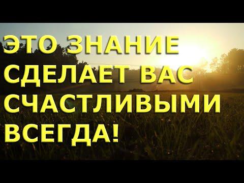 ОКОНЧАТЕЛЬНОЕ СЧАСТЬЕ (Роберт Адамс, Никошо)