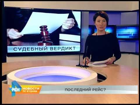 """Запрет деятельности ООО """"Максим-Иркутск"""""""