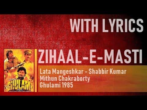 Zihaal-e-Masti  with lyrics 46
