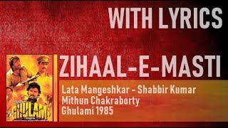 Zihaal-e-Masti  with lyrics 46