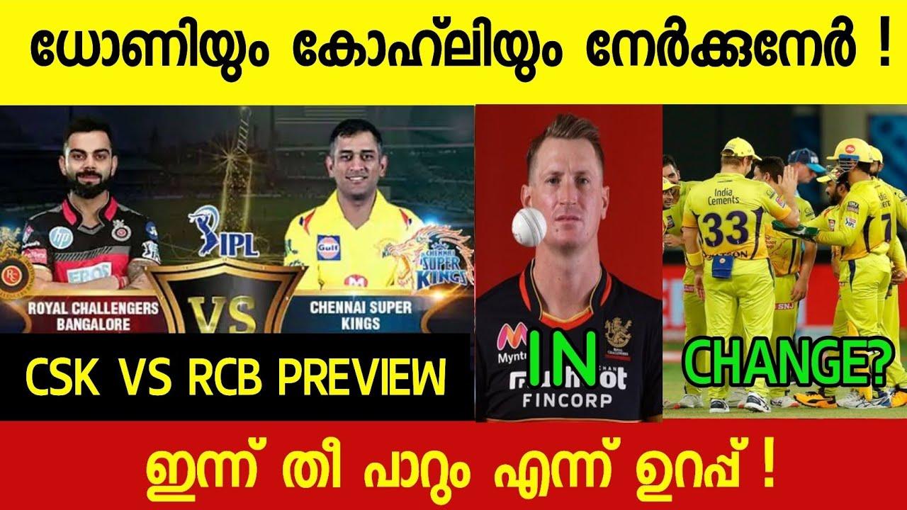 Csk Vs Rcb Match Preview Malayalam Csk Vs Rcb 2020 Ipl News Malayalam Ipl Match Preview 2020 Cric News