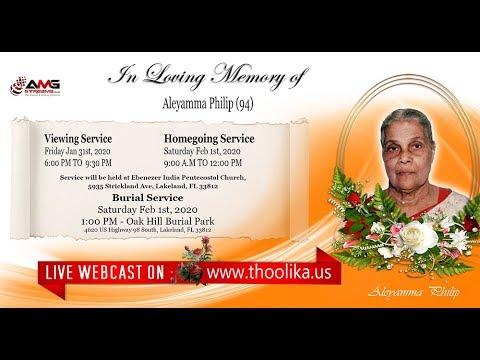 Aleyamma Philip(94) - Burial Service