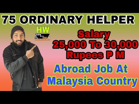 Abroad Job At Malaysia Country, 75 Ordinary Helper Post, Salary 25000 To 30000 Rupees P, M