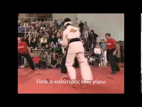 Joe Esposito   You're The Best Around Karate Kid soundtrack greek