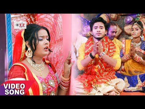 Golu Gold का दर्द भरा देवी गीत - Maiya Duwariya - मईया दुअरिया - Pujanawa Kala Maai Ke - Team Film