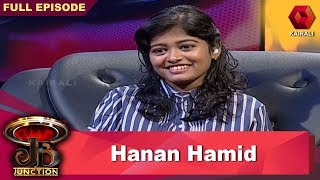 JB Junction : Interview With Hanan   ഹനാൻ   ജെ.ബി ജംങ്ഷന്   2nd August 2018   Full Episode