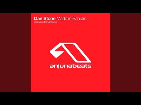 Made In Bahrain (Original Mix)