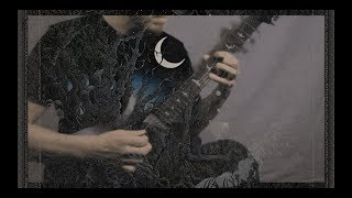 Mastodon - Blue Walsh (Guitar Cover)
