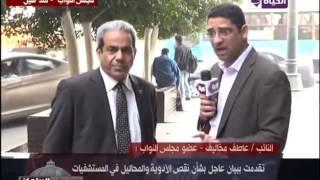 فيديو.. نائب برلماني: يوجد «حاتم» بكل قسم شرطة على مستوى الجمهورية