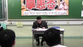 Publication Date: 2016-05-08 | Video Title: 2016 學思盃 十六強第一場 正方九龍塘學校(中學部) 對