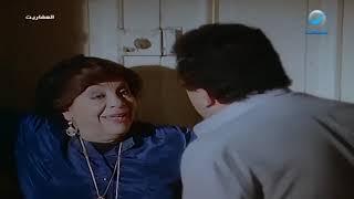 مشهد مؤثر من فيلم العفاريت.. مديحة كامل وعمرو دياب