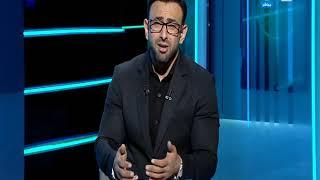 نمبر وان | منتخب الجزائر شرس بياكل اي فريق..  يكتسح تنزانيا بدكة الاحتياطي ويؤكد صدارته