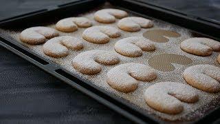 さくさくの極上クッキー♡キッフェルン   kipferl cookies