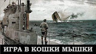 №13. История одного корабля. 4 ЛОДКИ ГОРДОНА КЭМПБЕЛЛА.