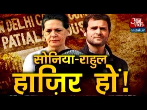 National Herald Case: Sonia, Rahul Gandhi Reach Court