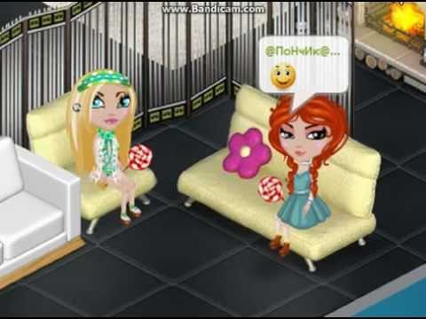 Красота и мода/С Королевой и Пончиком - Видео с YouTube на компьютер, мобильный, android, ios