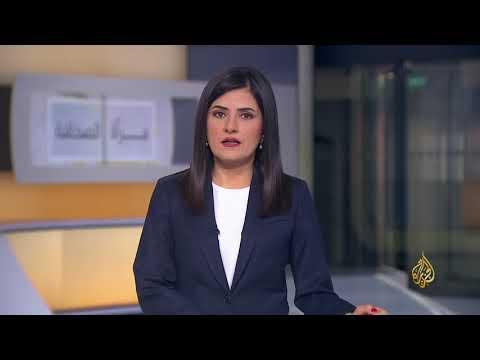 مرآة الصحافة 26/5/2018  - نشر قبل 5 ساعة