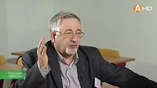 Проще говоря (Арктик-ТВ) с профессором Иосифом Абрамовичем Стернином